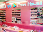 NAILS(ネイルズ)地球 Frome Hawaii パームシティ店